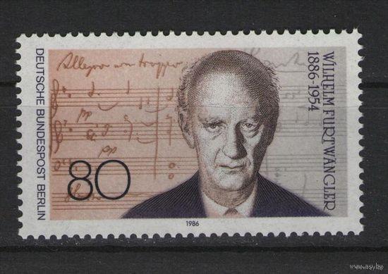 Западный Берлин 1986 г. Mi N 750** 100 лет с.д.р композитора  Вильгельма Фуртвенглера Один из величайших дирижеров двадцатого века.