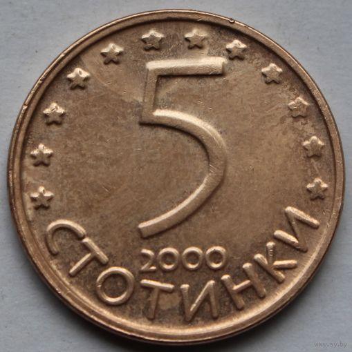 5 стотинок 2000 Болгария