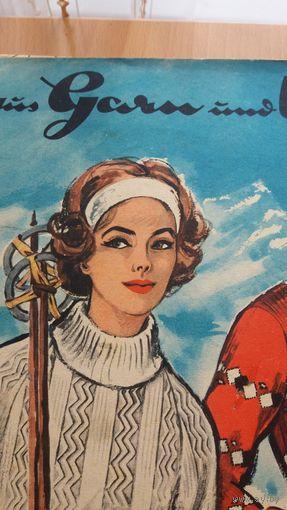6 журналов по вязанию Германия 50-е