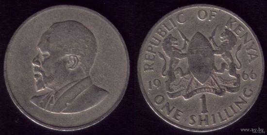 1 Шиллинг 1966 Кения