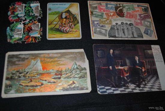 Сборная серия старинных карточек-реклам и мини-открыток: моя коллекция до 1917 года - антикварная редкость - цена за всё, что на фото, по отдельности пока не продаю-!