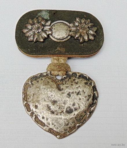 Уникальная ,историческая вещь!!! Старинный знак серца( награда - оберег) + пуговица. Востание 1863 года.