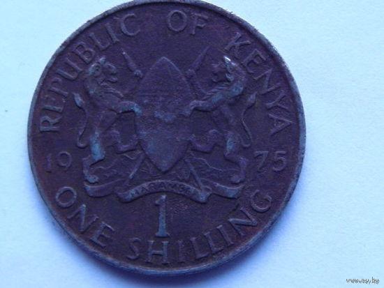 Кения 1 шилинг 1975г.  распродажа