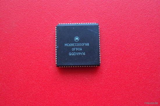 М/сх MC68EC000FN8 микропроцессор