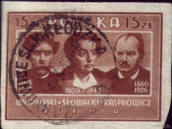 1 марка 1947 год Польша Писатели