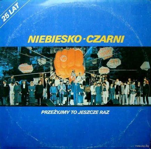 Niebiesko-Czarni  -  Przezyjmy To Jeszcze Raz - LP - 1988