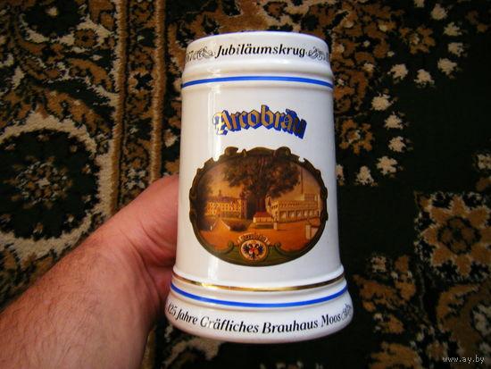 Чудесный. Коллекционный пивной бокал.Германия.