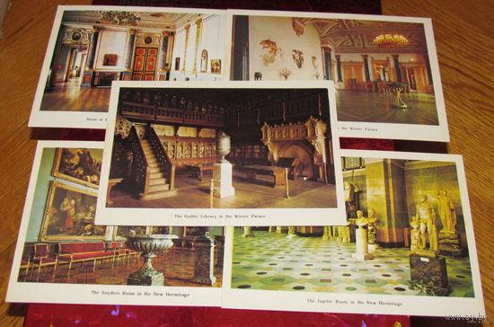 Эрмитаж. 11 открыток