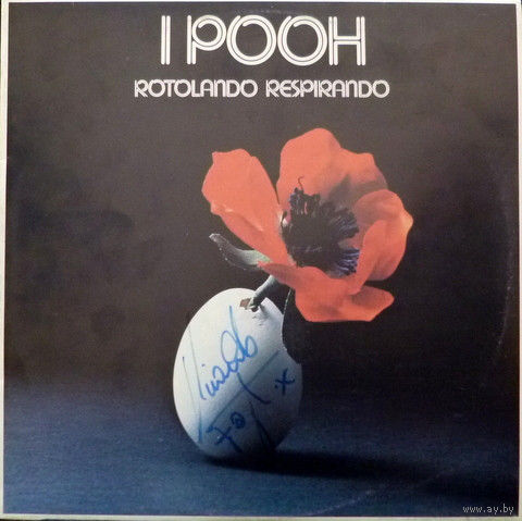 LP Пух /I POOH - Rotolando Respirando (1978)
