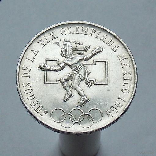 Мексика 25 песо 1968 СЕРЕБРО