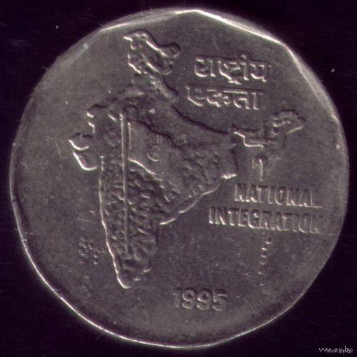 2 Рупии 1995 год Индия