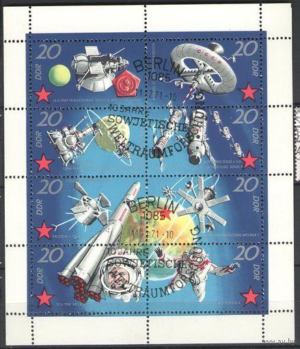 ГДР 1971 Космос. 10 лет полета человека в космос. Лист 8 марок. Michel 1636