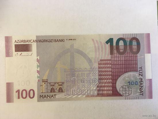 Азербайджан 100 манат 2013 год АНЦ