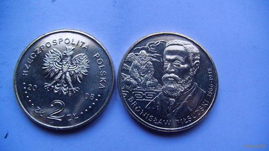 ПОЛЬША 2 злотых 2008г. BRONISLAW PILSUDSKI.  распродажа