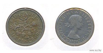 6 пенсов 1965  г.