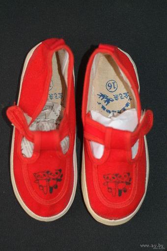 Туфли детские, размер 16