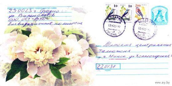 """2007. Конверт, прошедший почту """"Пионы"""""""