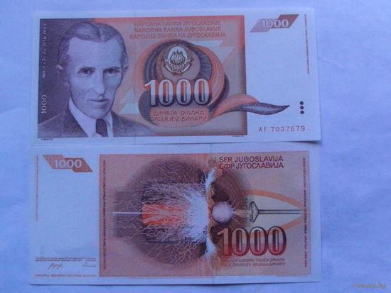 Югославия  1000 динар 1990г. состояние распродажа