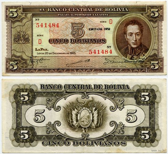 Боливия. 5 боливиано (образца 1945 года, P138c, с надпечаткой EMISION 1952)