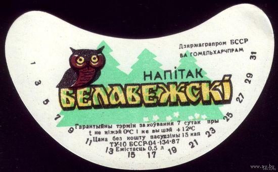 Этикетка Напиток Белавежскi Гомель