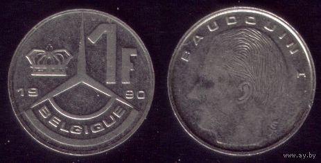 1 Франк 1990 год Бельгия Круглая