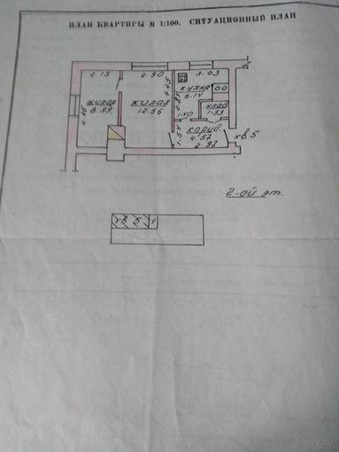 2-х комнатная квартира в Логишине