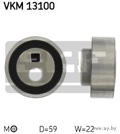 Ролик натяжной ремня ГРМ Citroen/Peugeot
