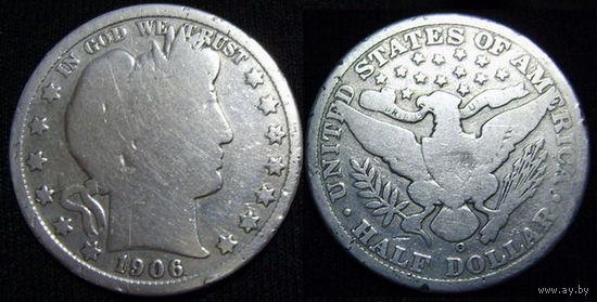 Пол доллара 1906г.0