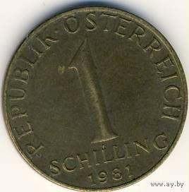 Австрия шиллинг 1996г.  распродажа
