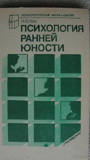 Книга 254 стр.
