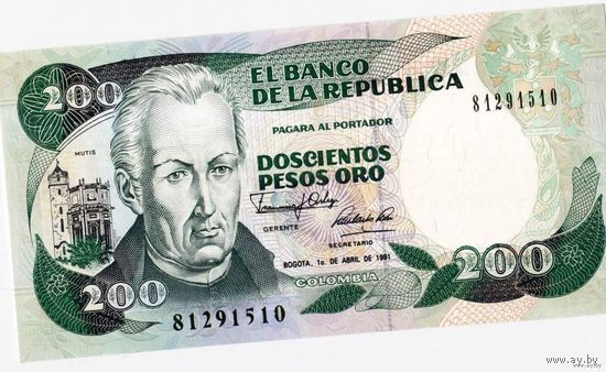 Колумбия 200 песо 1991