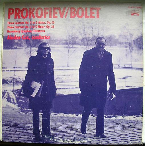 Prokofiev. Piano Concertos Nos. 2 & 3. LP, 1973