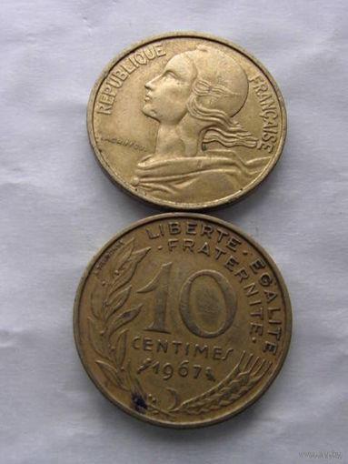 Франция 10 centimes 1967г.  распродажа