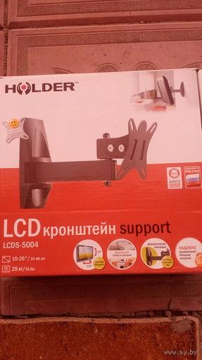 Крепление для телевизора HOLDER 5004