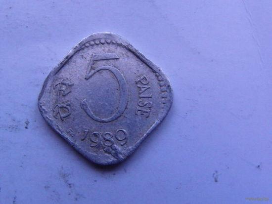 Индия 5 пайс 1989 г.   распродажа
