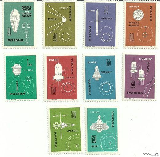 Исследование космоса. Серия 10 марок негаш. 1963 Польша