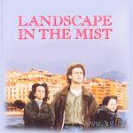 Пейзаж в тумане (1988)