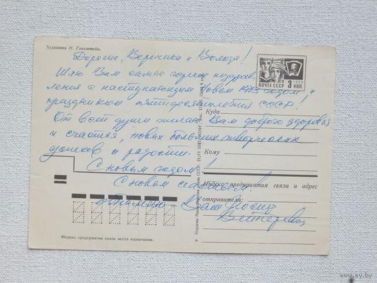 Иосиф  Вейнерович автограф