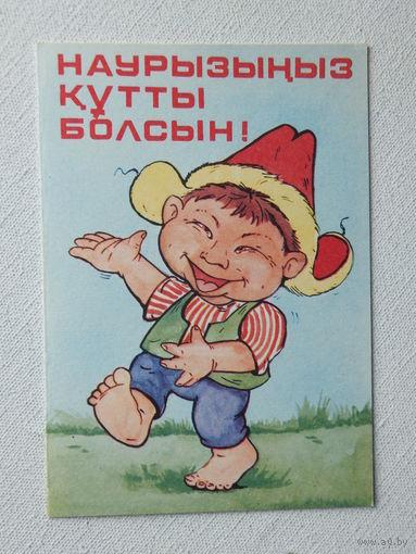 Лебедев поздравительная открытка  10х15   см