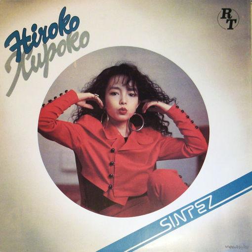 Hiroko - Хироко