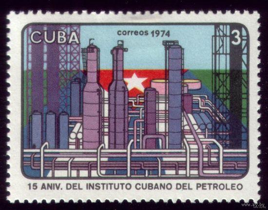1 марка 1974 год Куба 15 лет нефтяной отрасли