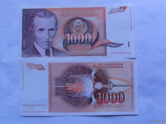 Югославия 1000 динар 1990г. #1 распродажа