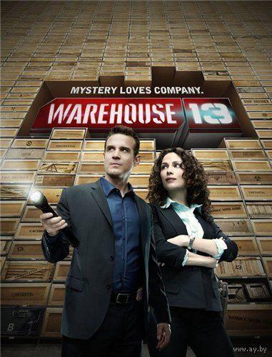 Хранилище 13 / Ангар 13 / Warehouse 13. 1.2.3.4 сезоны полностью. Скриншоты внутри