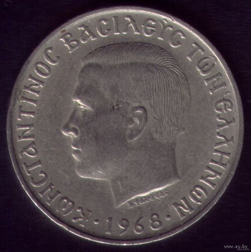 10 Драхм 1968 год Греция