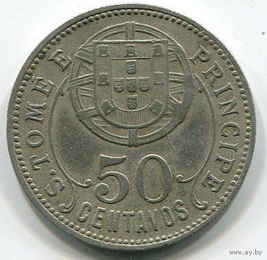 САН ТОМЕ И ПРИНСИПИ - 50 СЕНТАВО 1929 !!!