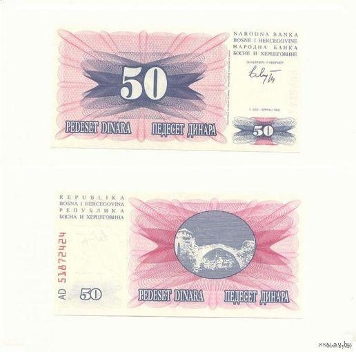 Босния и герцеговина 50 ДИНАР 1992г.  состояние.  распродажа
