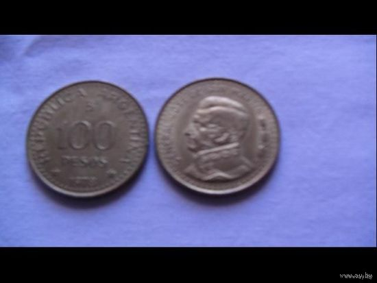 Аргентина 100 песо 1978г двойная дата.  распродажа