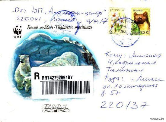 """СССР 1987. Конверт, прошедший почту """"Белый медведь"""""""