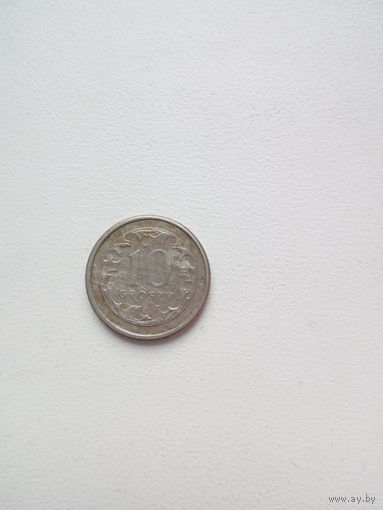 10 грош 1991г.Польша