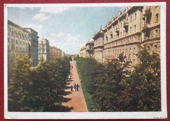Минск  улица Ленина  1956